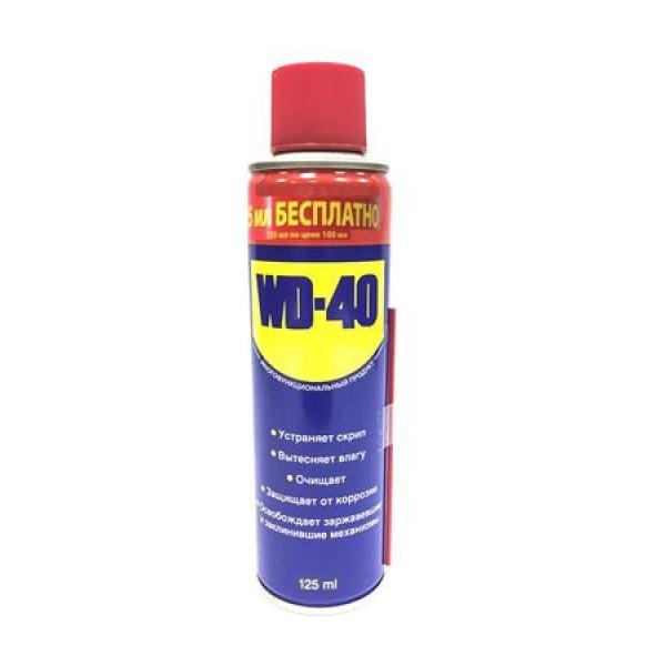 Жидкий ключ WD-40 (125 мл)