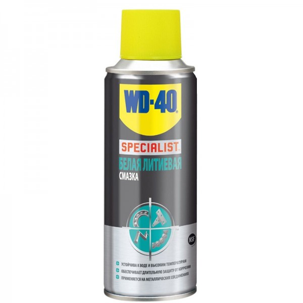 WD-40 белая литиевая смазка (400 мл)