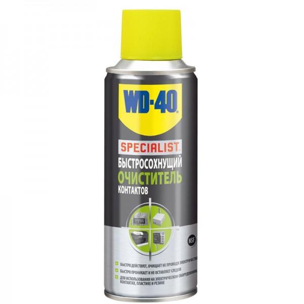 WD-40 быстросохнущий очиститель контактов (200 мл)