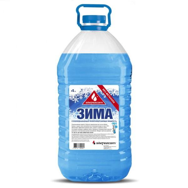 Зимняя стеклоомывающая незамерзающая жидкость Sintezcom, до -10С (4л)